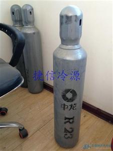 国产R23制冷剂