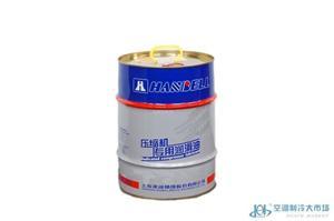 汉钟压缩机冷冻油HBR-B03