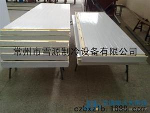 专业销售聚氨酯组合冷库板
