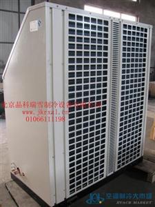 斜出风冷凝器、散热器、表冷器