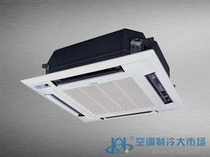 志高空调天井机5匹吸顶机