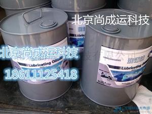 DBOIL2#冷水机组专用冷冻油