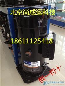 9匹谷轮压缩机ZR108KC-TFD-522