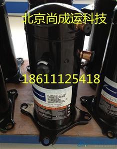 原装9匹谷轮热泵,热水器空调压缩机ZW108KA-TFP-522   ZW125KA-TFP-522