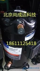原装8匹谷轮超低温冷库压缩机ZB58KQ-TFD-551 ZB58KQ-TFD-550