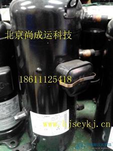 原装6HP三洋压缩机C-SBN453H8F