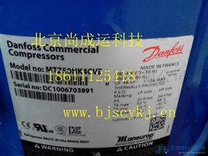 美优乐空调制冷压缩机MTZ56