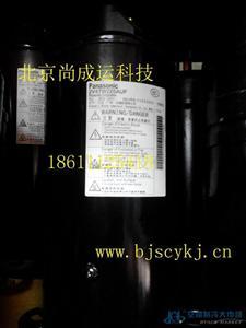 松下220V空调压缩机2R11B225ASE