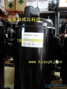 原装东芝空调压缩机PH420X3CS