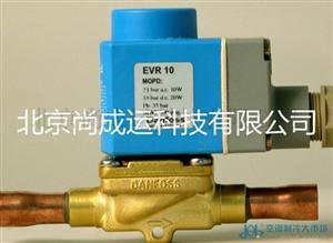 三花电磁阀 MDF10H001(含线圈)