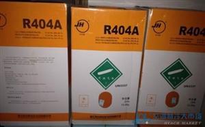 冷媒R134A,北京R134A制冷剂