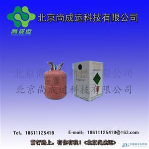 原装正品巨化R410A制冷剂 冷媒