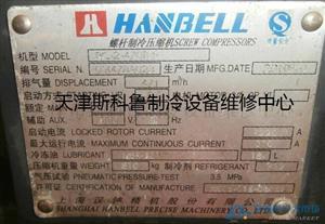 天津汉钟RC-2-470螺杆压缩机进水维修