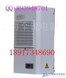 数控机床控制柜空调 加工中心配电箱空调 小型降温空调