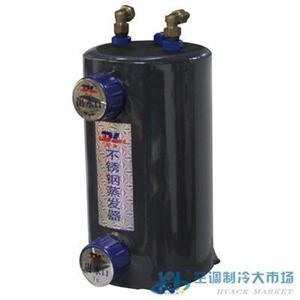 化工专用蒸发器