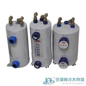 1HP立式纯钛蒸发器