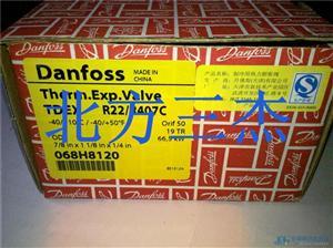 丹佛斯膨胀阀 TDEX19 068H8120