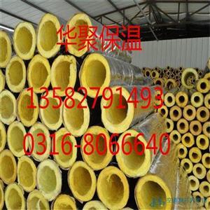 保温棉管 玻璃棉管壳保温 玻璃棉管壳 玻璃棉管 超细玻