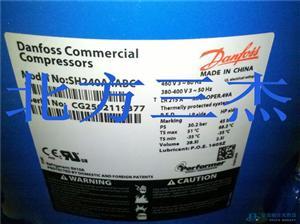 百福马空调压缩机 R22 SY240A4CBD 20P 涡旋 焊口