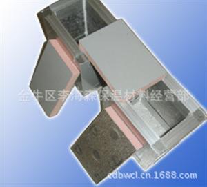 彩钢复合风管 铝箔酚醛复合风管