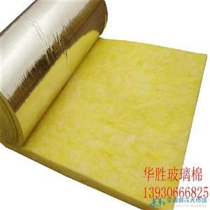 离心玻璃丝棉 铝箔钢结构保温棉
