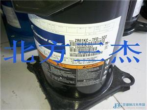 轮空调压缩机 R22 ZR61KC-TFD-522 5P 涡旋