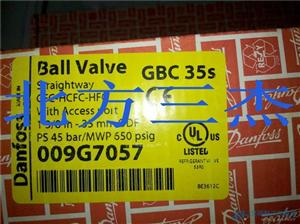 丹佛斯 GBC型手动调节球阀 带有检测孔009G7057 11分