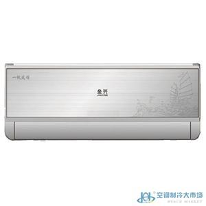 JINXING 金兴 KFR-35GW/YG-N3 大1.5P高效节能挂壁式冷