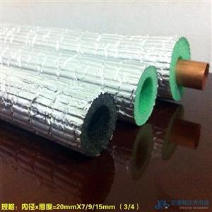 空调铜管专用保温管