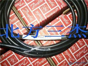丹佛斯电膨电缆 2m 034G2330