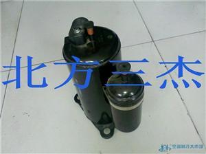 松下空调压缩机 R22 2K22S225 220V 大1.5P 转子式