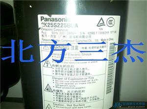 松下空调压缩机 R22 2K25S225 220V 大1.5P 转子式