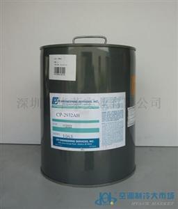 cp-4722-30冰箱及冰柜压缩机油