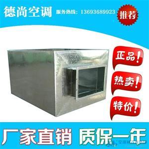 厂家生产出售 北京T701-6型消声器静压箱