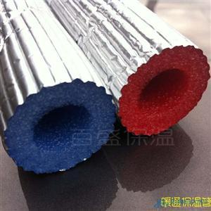 新品铝箔红蓝地暖管材保温管