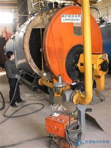 燃烧器维修保养修理维保
