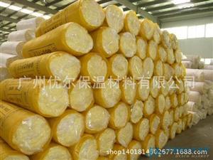 保温玻璃棉 玻璃棉厂家批发防火A级玻璃棉