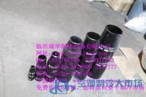 瑞華氨制冷制冷配件批發多種型號變徑