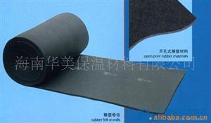 华美橡塑板+华美橡塑保温管