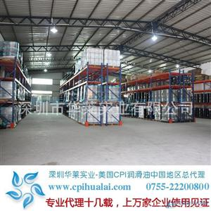 批量促销CPI润滑油 CP-1015-150碳氢气体压缩机油