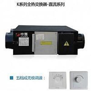 中惠K系列新风换气机--直流电机