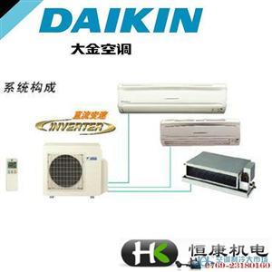 Daikin/大金 3MXS80AA 家用中央空调 一拖三 室外主机