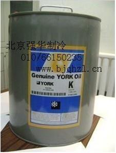 美国约克K冷冻油中央空调螺杆机专用环保无氟润滑机油C S现货供应