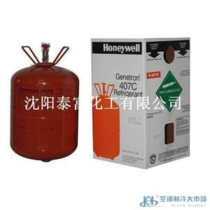 霍尼韦尔制冷剂R407C 氟利昂