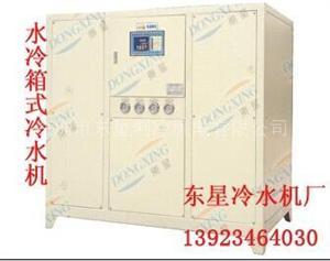 20年制冷经验_20hp冷冻机水冷式