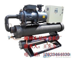 辽宁280p工业冷冻机、380hp水冷式冷冻机