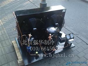 冷库制冷机组、3P谷轮风冷机组、全封闭压缩机组