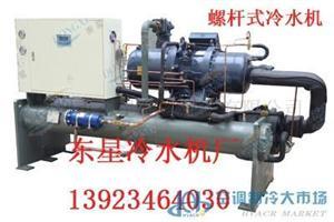 限量销售360hp水冷式螺杆制冷机