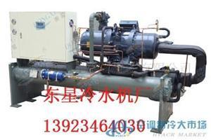 亚洲冠军品牌_460hp螺杆式冷水机