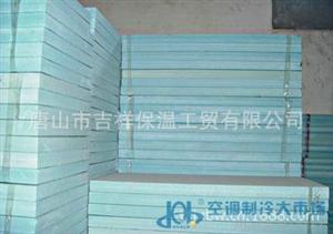 厂家热销  房顶保温板  外墙专用挤塑板 保温耐火材料